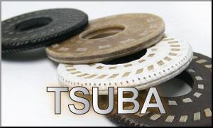 Tsuba Shinai