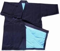 Super Keikogi blue 2 |